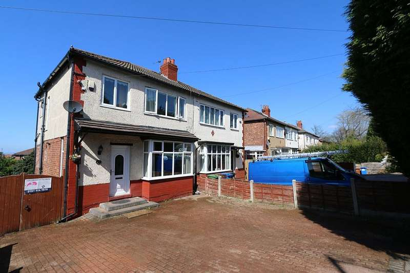 3 Bedrooms Semi Detached House for sale in Hyde Road, Woodley, STOCKPORT, Greater Manchester, SK6 1PF