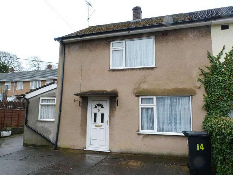 2 Bedrooms End Of Terrace House for sale in 14, The Gardens, Kerry, Newtown, Powys, SY16