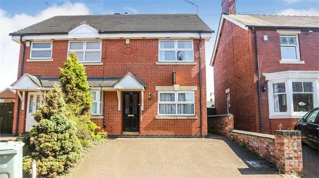 3 Bedrooms Semi Detached House for sale in Vicarage Lane, Elworth, Sandbach, Cheshire