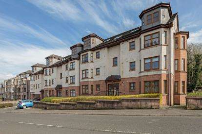 2 Bedrooms Flat for sale in Manor Crescent, Gourock