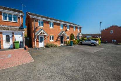 2 Bedrooms End Of Terrace House for sale in Sherlock Close, Short Heath, Willenhall, West Midlands