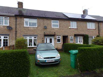 3 Bedrooms Terraced House for sale in Leafield Green, Clifton, Nottingham, Nottinghamshire