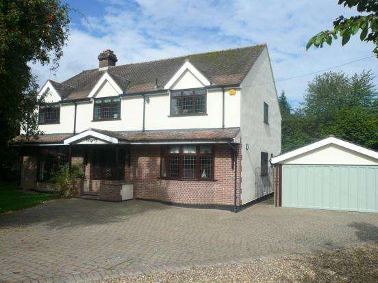 5 Bedrooms Detached House for sale in Hertford Road, Great Amwell, SG12
