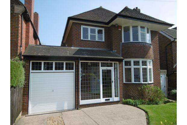 3 Bedrooms House for sale in BOSCOBEL ROAD, WALSALL