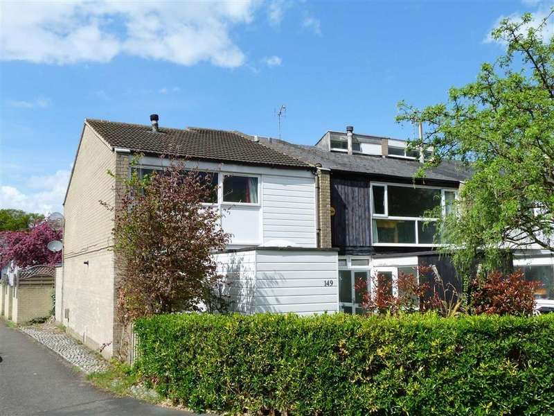 3 Bedrooms End Of Terrace House for sale in Daniells, Welwyn Garden City