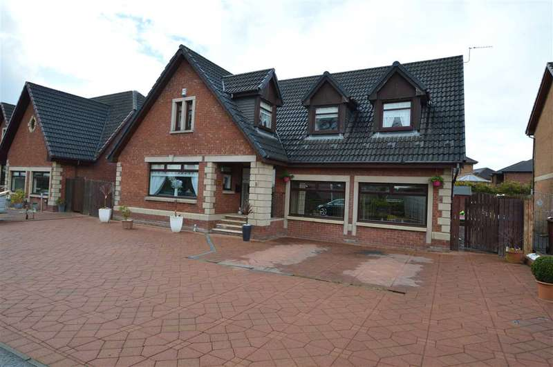 5 Bedrooms Detached House for sale in Wishaw Low Road, Cleland, Motherwell