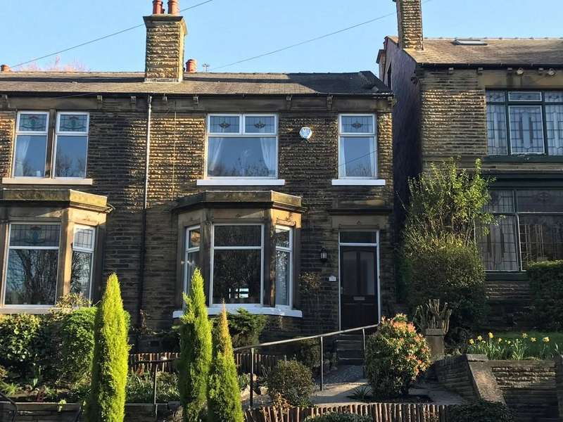 3 Bedrooms End Of Terrace House for sale in Healds Road, Dewsbury