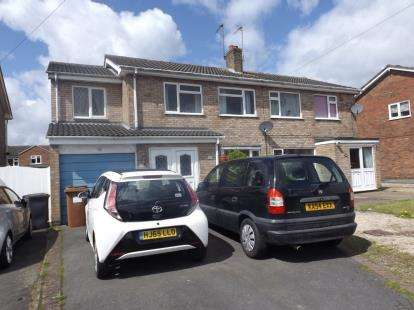 4 Bedrooms Semi Detached House for sale in Seaforth Drive, Hinckley, Leicester, Leicestershire