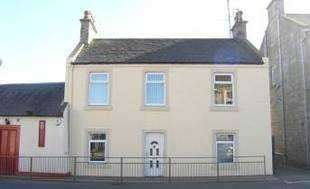 2 Bedrooms Apartment Flat for sale in Byres Road, Kilwinning