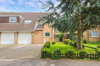 3 Bedrooms Semi Detached House for sale in Bevington Walk, Patchway, Bristol, South Gloucestershire