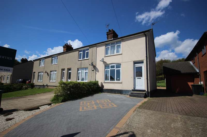 3 Bedrooms End Of Terrace House for sale in Flitwick Road, Maulden, Bedford, MK45