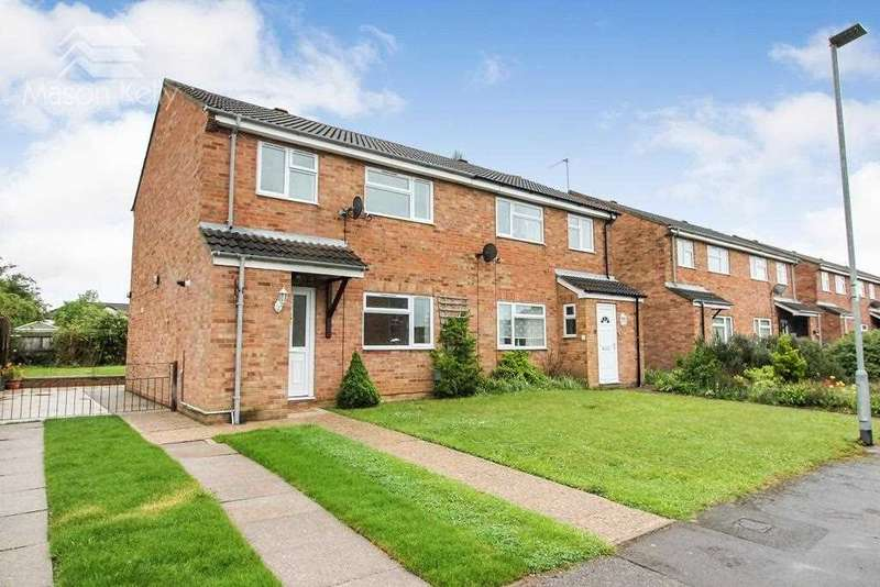 3 Bedrooms Semi Detached House for sale in St. Peters Close, Bedford