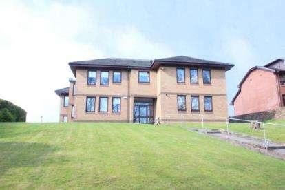 2 Bedrooms Flat for sale in Hamilton Road, Mount Vernon, Glasgow