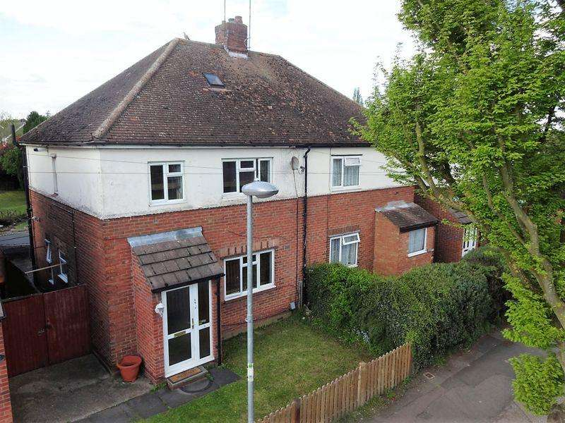 3 Bedrooms Semi Detached House for sale in St Andrews Lane, Houghton Regis