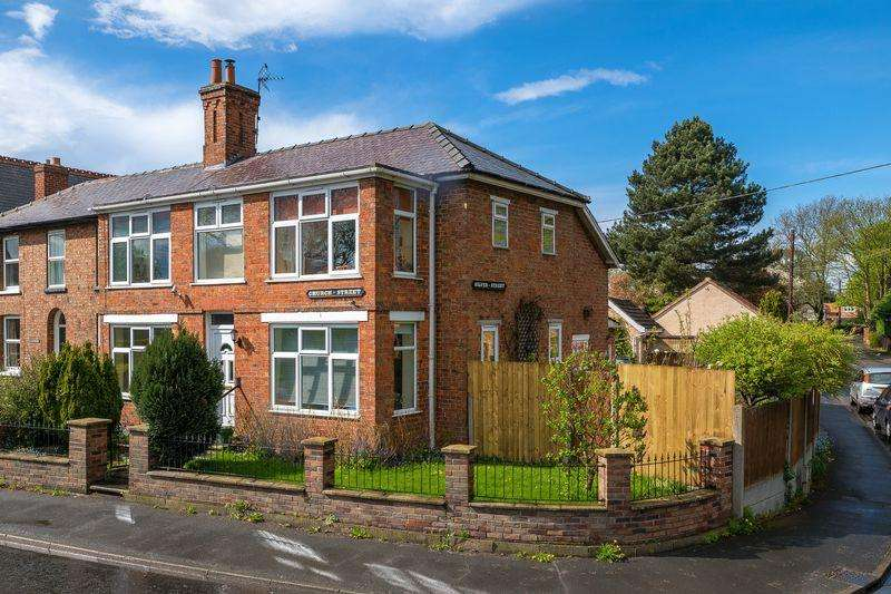 4 Bedrooms End Of Terrace House for sale in Sunnybank, Church Street, Wragby