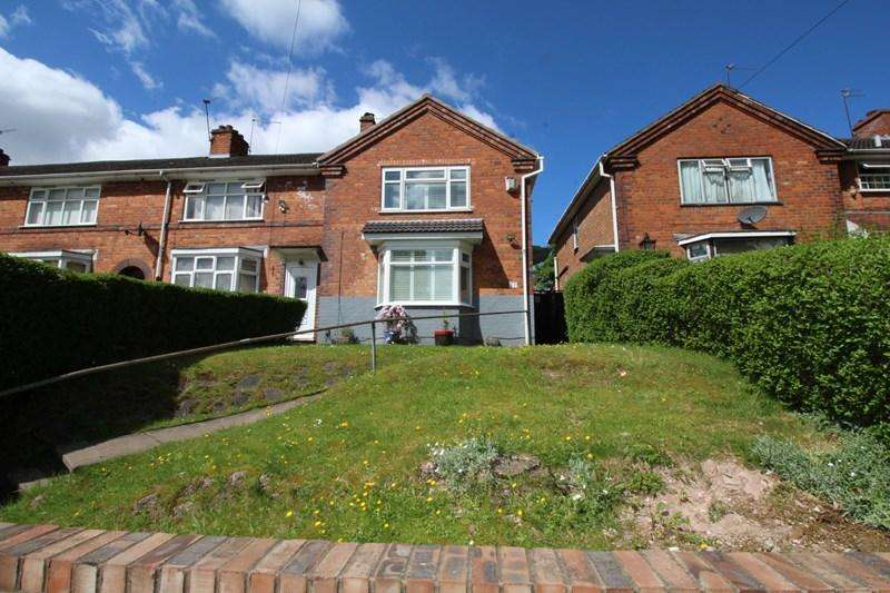 3 Bedrooms End Of Terrace House for sale in Allcroft Road, Tyseley, Birmingham