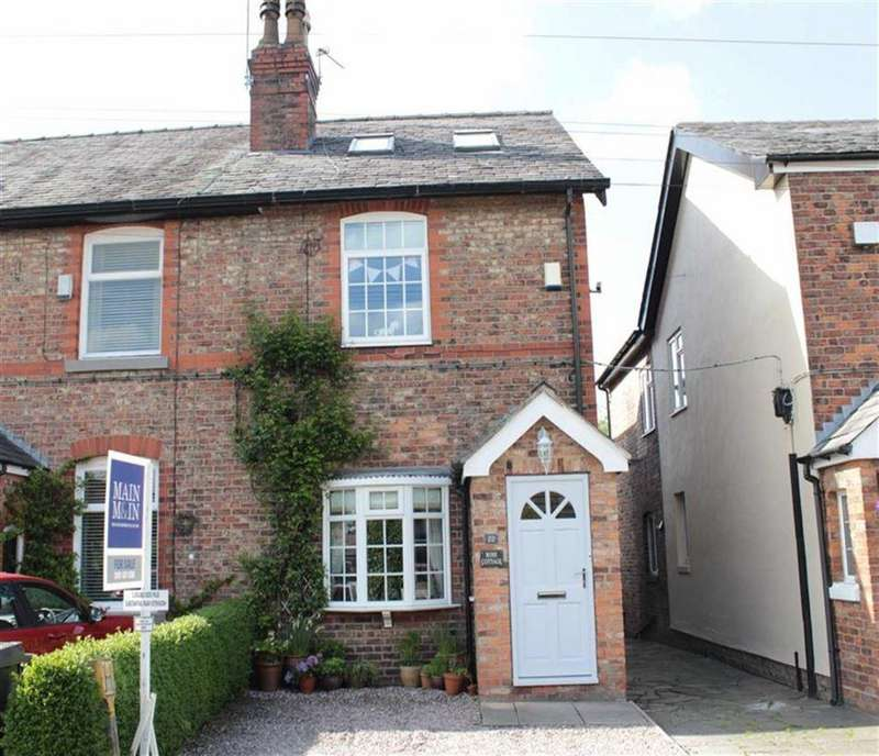 3 Bedrooms End Of Terrace House for sale in Upcast Lane, Wilmslow