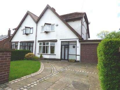 3 Bedrooms Semi Detached House for sale in Parklands Avenue, Penwortham, Preston, Lancashire, PR1