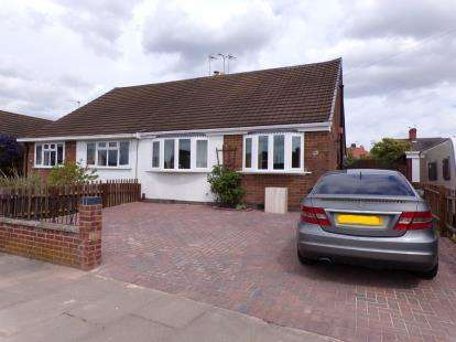 2 Bedrooms Bungalow for sale in Cheshire Road, Aylestone, Leicester, Leicestershire
