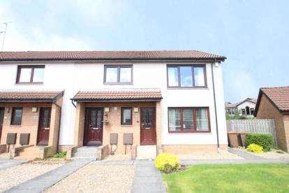 2 Bedrooms Flat for sale in Wellmeadow Way, Newton Mearns, East Renfrewshire