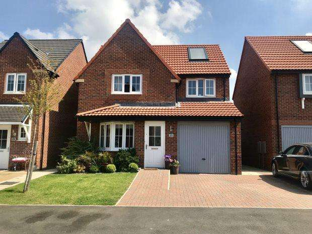 3 Bedrooms Detached House for sale in FOUNDRY CLOSE, COXHOE, DURHAM CITY : VILLAGES EAST OF
