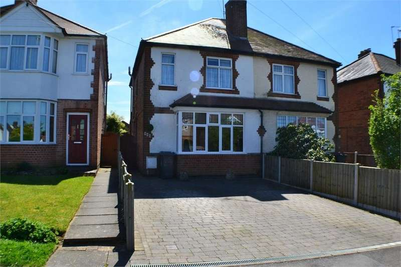 3 Bedrooms Semi Detached House for sale in Sketchley Road, Burbage