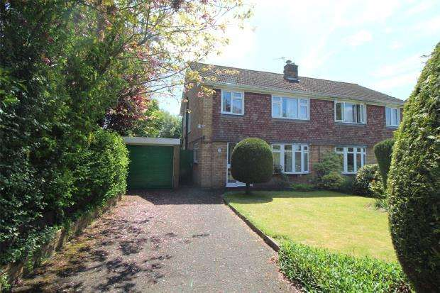 3 Bedrooms Semi Detached House for rent in Grange Close, Condover, Shrewsbury, Shropshire, SY5