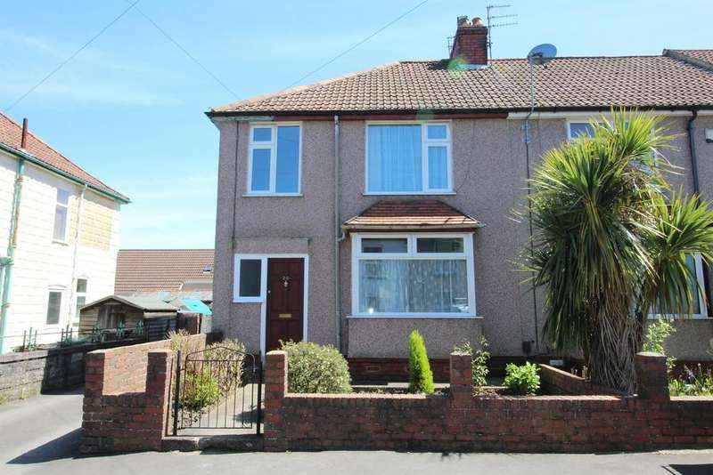 3 Bedrooms End Of Terrace House for sale in Tredegar Road, Bristol, BS16 4BS