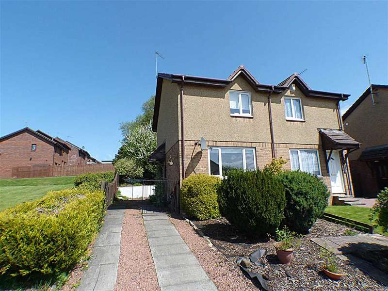 2 Bedrooms Semi Detached House for sale in Maclean Place, Stewartfield, EAST KILBRIDE