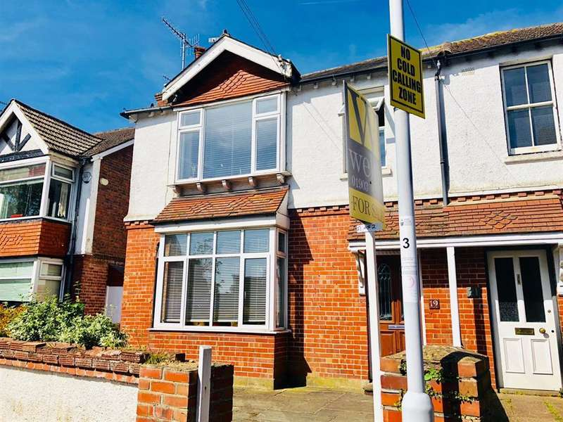 2 Bedrooms Flat for sale in Highfield Road, Worthing, West Sussex, BN13 1PX