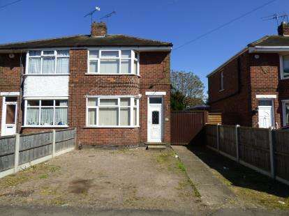 3 Bedrooms Semi Detached House for sale in Roseway, Leicester