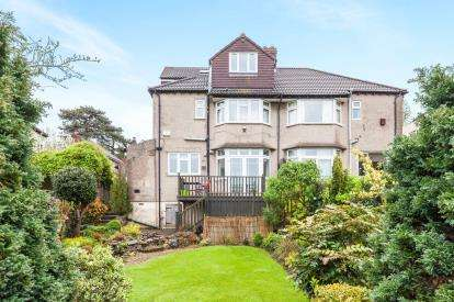 3 Bedrooms Semi Detached House for sale in Sabrina Way, Bristol, Somerset
