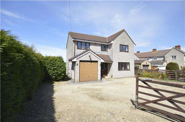 4 Bedrooms Detached House for sale in Park Lane, Frampton Cotterell BS36 2HA