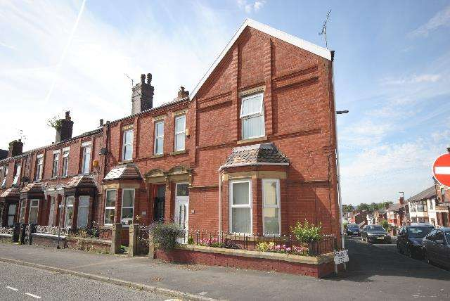 3 Bedrooms End Of Terrace House for sale in Earl Street, Swinley, Wigan.