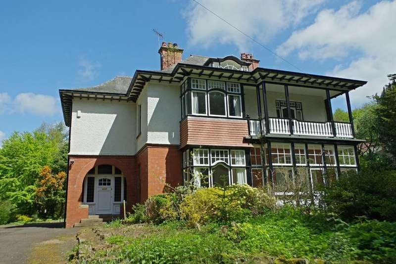 4 Bedrooms Detached House for sale in Station Road, Brampton