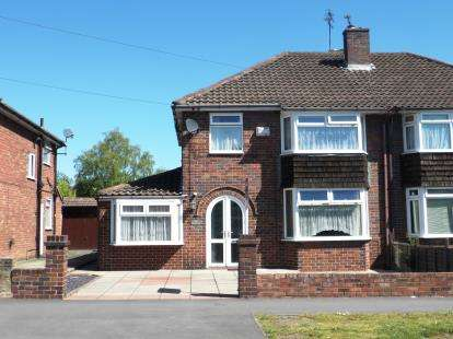 3 Bedrooms Semi Detached House for sale in Saughall Road, Blacon, Chester, Cheshire, CH1