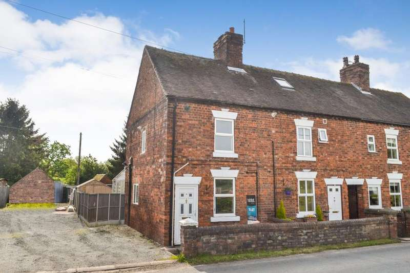 2 Bedrooms Terraced House for rent in Chapel Row, Horton