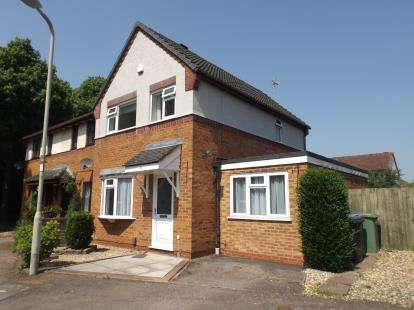 3 Bedrooms End Of Terrace House for sale in Rolleston Close, Market Harborough, Leicestershire, .