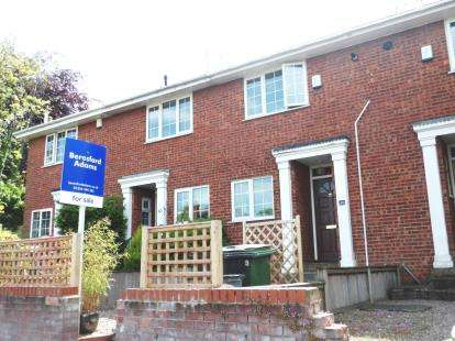 2 Bedrooms Terraced House for sale in Walpole Street, Chester, Cheshire, CH1