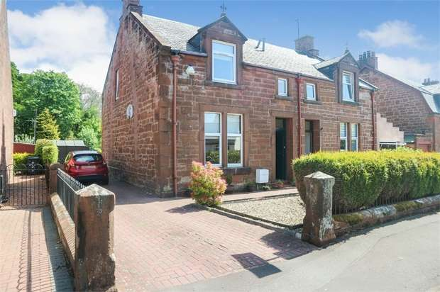 4 Bedrooms Semi Detached House for sale in Holm, Cumnock, East Ayrshire