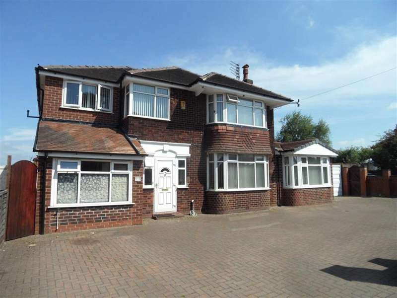 7 Bedrooms Detached House for sale in Wilmslow Road, Heald Green