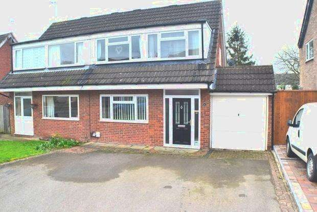 3 Bedrooms Semi Detached House for sale in Coltbeck Avenue, Narborough, Leicester, LE19