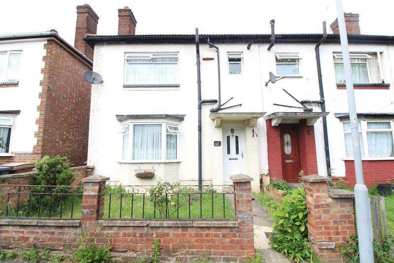 3 Bedrooms End Of Terrace House for sale in Chain Free Family Home on Summerfield Road, Luton