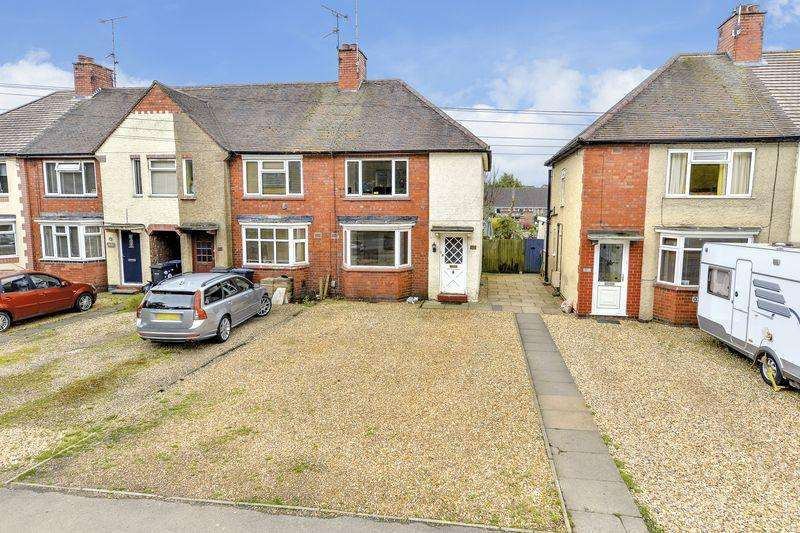 3 Bedrooms Terraced House for sale in Welland Park Road, Market Harborough