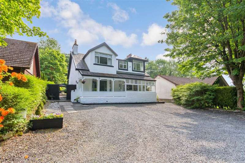 5 Bedrooms Detached House for sale in Dryburgh Lane, West Mains, EAST KILBRIDE
