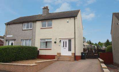 2 Bedrooms Semi Detached House for sale in Tinto Avenue, Kilmarnock