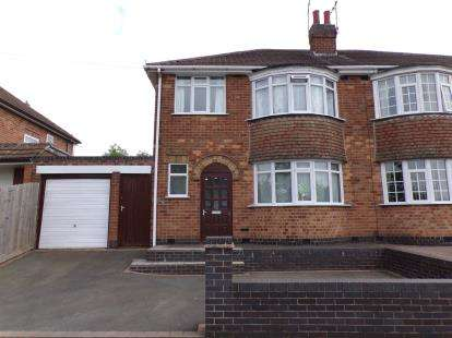3 Bedrooms Semi Detached House for sale in Kingsway North, Braunstone Town, Leicester, Leicestershire