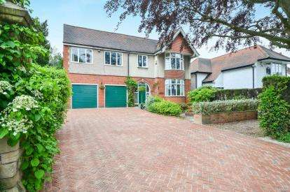 5 Bedrooms Detached House for sale in Nottingham Road, Mansfield, Nottingham