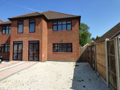 5 Bedrooms Semi Detached House for sale in Wakerley Road, Leicester