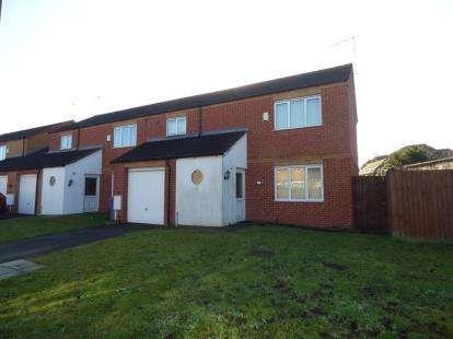 3 Bedrooms End Of Terrace House for sale in Shelton Gate Close, Shelton Lock, Derby, Derbyshire